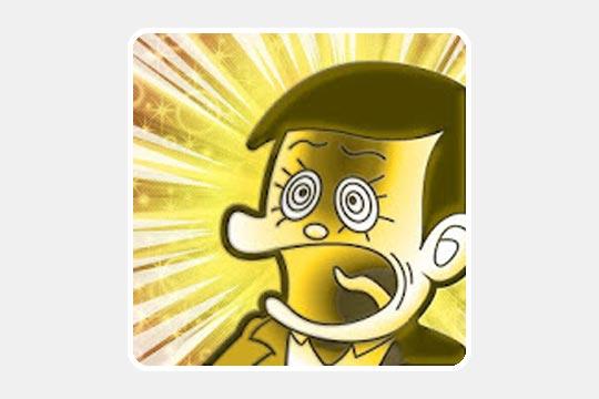 ぼくのボッタクリBAR2 -超倍速-のゲームアプリ画像