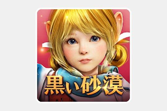 黒い砂漠MOBILEのゲームアプリ画像