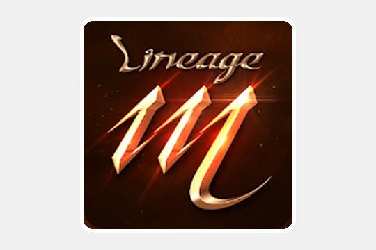 Lineage M(リネージュM)のゲームアプリ画像
