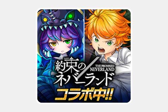 ドラゴンエッグ 仲間との出会い×友達対戦RPGのゲームアプリ画像